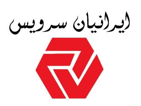 ایرانیان سرویس مرکزی